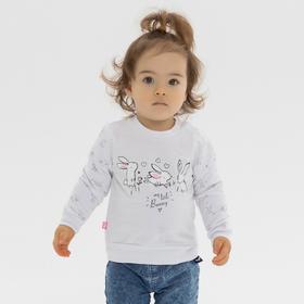 Свитшот для девочки, цвет белый, рост 104 см