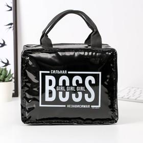 Термосумка-шоппер 'Boss', 10х17х20 см (3,5 л) Ош