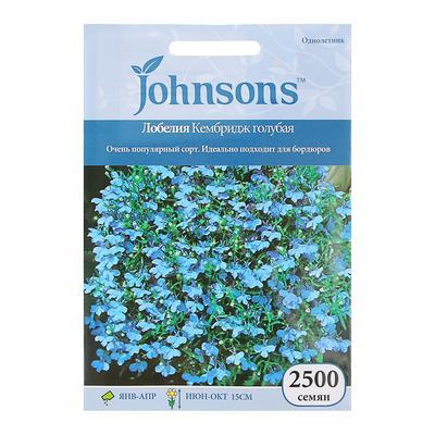 """Семена цветов Лобелия """"Кембридж голубая"""", смесь окрасок  Johnsons, 2 500шт , - Фото 1"""