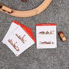 Железная дорога «Ретро» - Фото 7