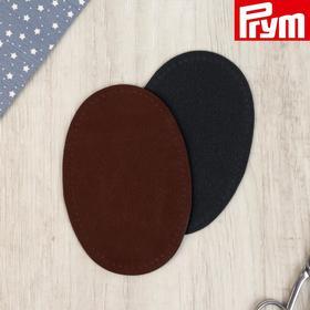 Заплатки для одежды, 9 × 13,5 см, пришивные, пара, цвет тёмно-коричневый