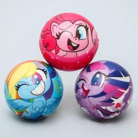 "Мягкий мяч ""Пони"" My Little Pony 6,3см, микс"