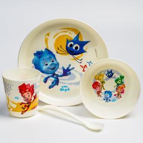 """Набор детской посуды """"ФИКСИКИ"""" (тарелка, миска, стакан, ложка)"""