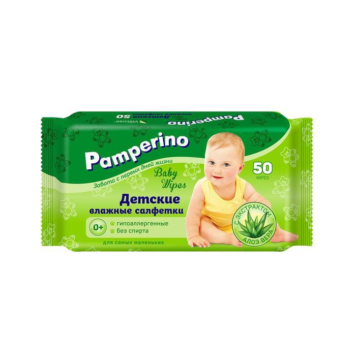 Влажные салфетки Pamperino Trio детские, с алоэ вера, 3 упаковки по 50 шт.