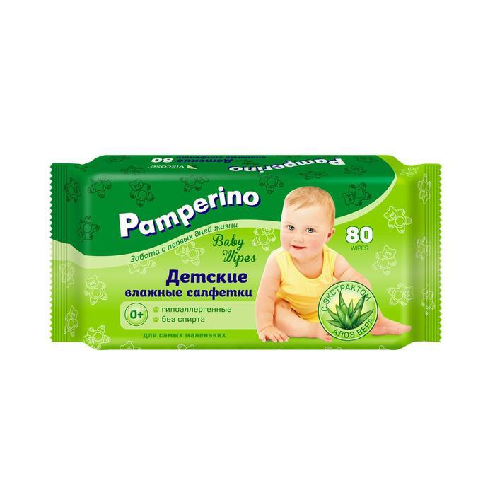 Влажные салфетки «Pamperino» детские с алое вера, 2 уп по 80 шт МИКС
