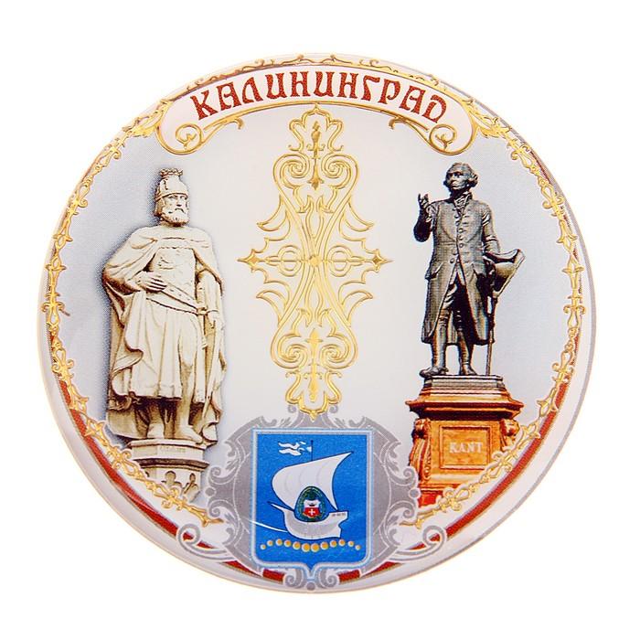 Магнит Калининград