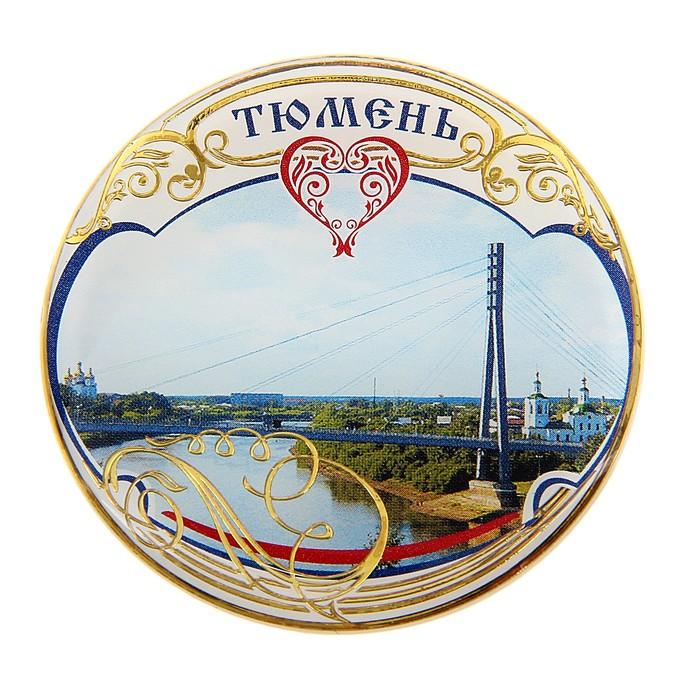 фото с надписью тюмень новости новокузнецка