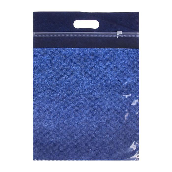 Упаковка для Карнавальных костюмов 30335 с прорубной ручкой