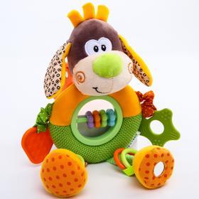 Развивающая игрушка- погремушка «Веселый щенок»