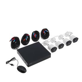 "Комплект видеонаблюдения Falcon Eye FE-104MHD KIT ""Дача"" SMART, 4 уличные камеры, без HDD"