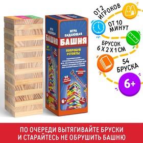 Падающая башня с фантами, 54 бруска Ош