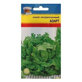 "Семена Салат ""Азарт"", 0,5 гр"