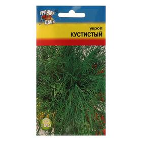 Семена Укроп Кустистый,2 гр