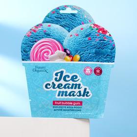 Охлаждающая тканевая маска-мороженое для лица Funny Organix «Ледяное увлажнение», 22 г