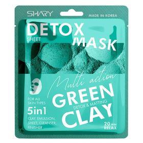 Очищающая тканевая маска-эмульсия Shary для лица 5 в 1 «Зелёная глина», 25 г