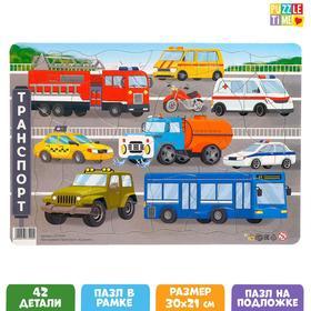 Пазл в рамке «Транспорт», 42 детали Ош