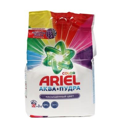 Порошок стиральный Ariel автомат Color, 3 кг - Фото 1