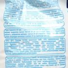 Порошок стиральный Ariel автомат Color, 3 кг - Фото 2