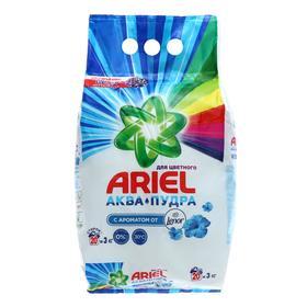 """Порошок стиральный Ariel автомат Lenor эффект """"Воздушная свежесть"""", 3 кг"""