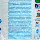"""Порошок стиральный Ariel автомат Lenor эффект """"Воздушная свежесть"""", 3 кг - Фото 2"""