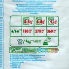 """Порошок стиральный Ariel автомат Lenor эффект """"Воздушная свежесть"""", 3 кг - Фото 3"""