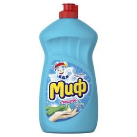 """Средство для мытья посуды """"Миф"""" Бальзам Алое Вера, 500 мл"""