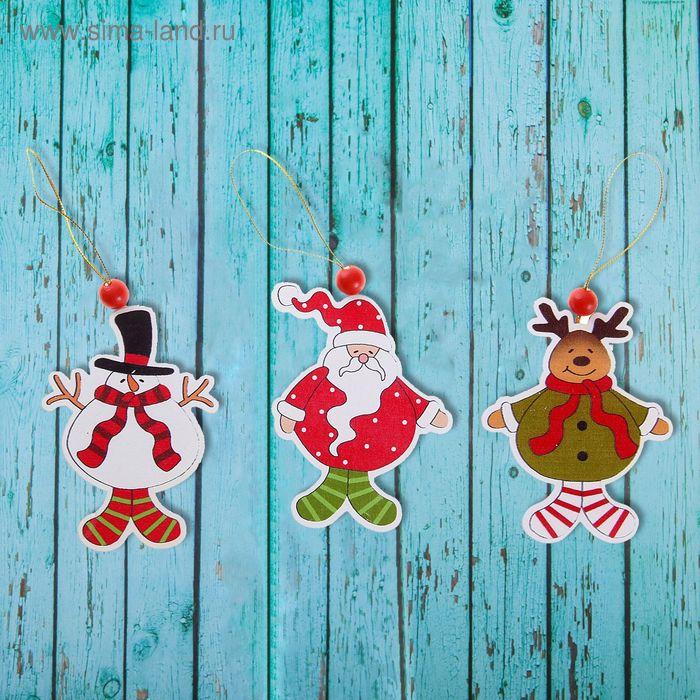 """Подвеска новогодняя """"Игрушка на ёлку"""", золотая нить, МИКС, односторонняя"""