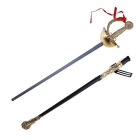 Сабля «Королевский мушкетер», с ножнами Ош