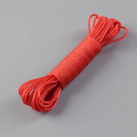 Верёвка бельевая Доляна, d=2,5 мм, длина 10 м, цвет МИКС Ош