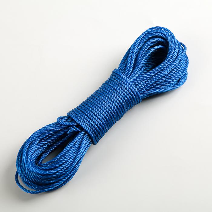 Верёвка бельевая Доляна, d=2,5 мм, длина 20 м, цвет МИКС