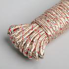 Верёвка бельевая Доляна, d=6 мм, длина 10 м, цвет МИКС - Фото 2