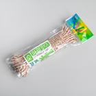 Верёвка бельевая Доляна, d=6 мм, длина 10 м, цвет МИКС - Фото 4