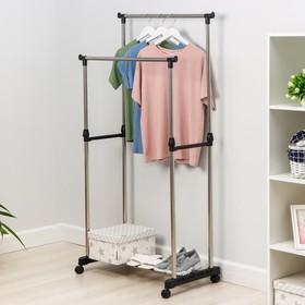 Стойка для одежды телескопическая Доляна, 2 перекладины, подставка для обуви, 80×43×90(160) см Ош