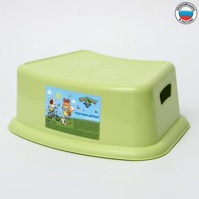 Подставка детская, цвет салатовый