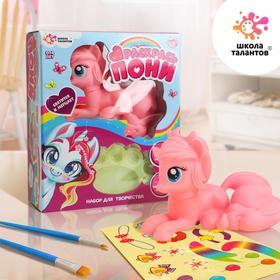 Набор для творчества «Раскрась пони», пони поёт и светится, цвета МИКС