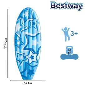 Плот надувной для плавания Surfer, 114 х 46 см, 42046 Bestway Ош