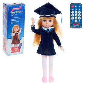 Кукла интерактивная шарнирная «Принцесса Эрудиция», 300 вопросов и ответов Ош