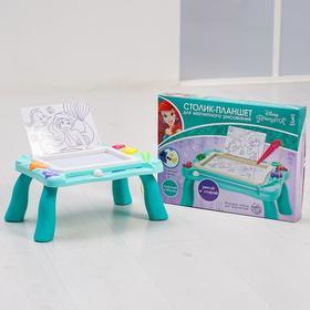Столик-планшет для магнитного рисования 3 в 1 'Русалочка' Принцессы Ош