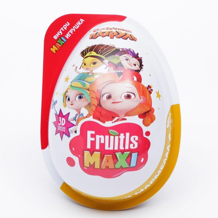 """FRUITLS MAXI """"СКАЗОЧНЫЙ ПАТРУЛЬ"""" Мармелад в пластиковом яйце с игрушкой 6/8, 10г."""