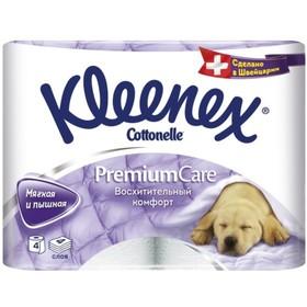 Туалетная бумага Kleenex Premium Comfort, 4 слоя, 4 рулона