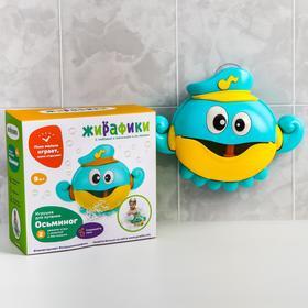 Игрушка для игры в ванне «Осьминог музыкальный», пузыри