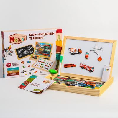 Бизи - чемоданчик «Транспорт», с развивающими игрушками - Фото 1