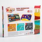 Бизи - чемоданчик «Транспорт», с развивающими игрушками - Фото 6