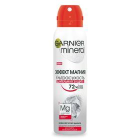 Дезодорант женский Garnier эффект магния, спрей, 150 мл
