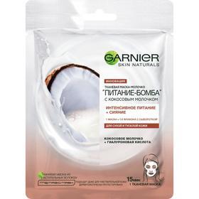 Тканевая маска Garnier «Питание-бомба», кокос