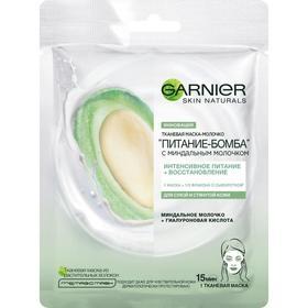 Тканевая маска Garnier «Питание-бомба», миндаль