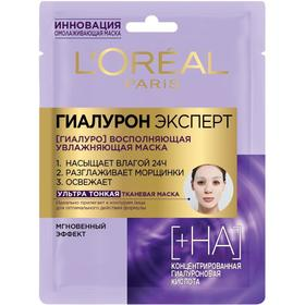 Тканевая маска L'Oreal «Гиалурон эксперт», увлажнение