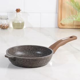Сковорода Мечта Premium, 18 см, цвет коричневый