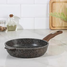 Сковорода Premium, d=22 см, цвет коричневый