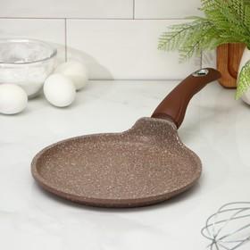 Сковорода блинная Мечта Гранит brown, 20 см